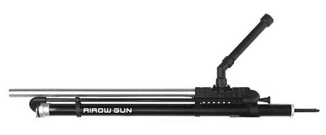 airow-gun-03.jpg