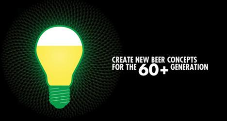 Heineken60.jpg
