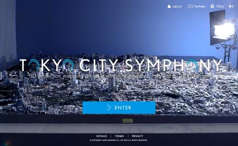 TOKYOCITYSYMPHONY-screen.jpg