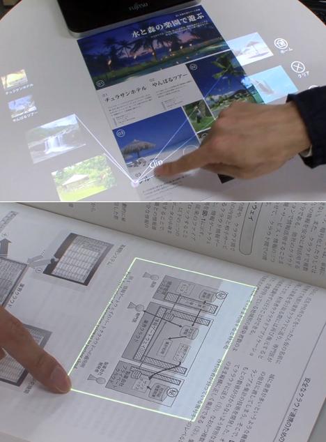 fujitsu-fingerlink-01.jpg