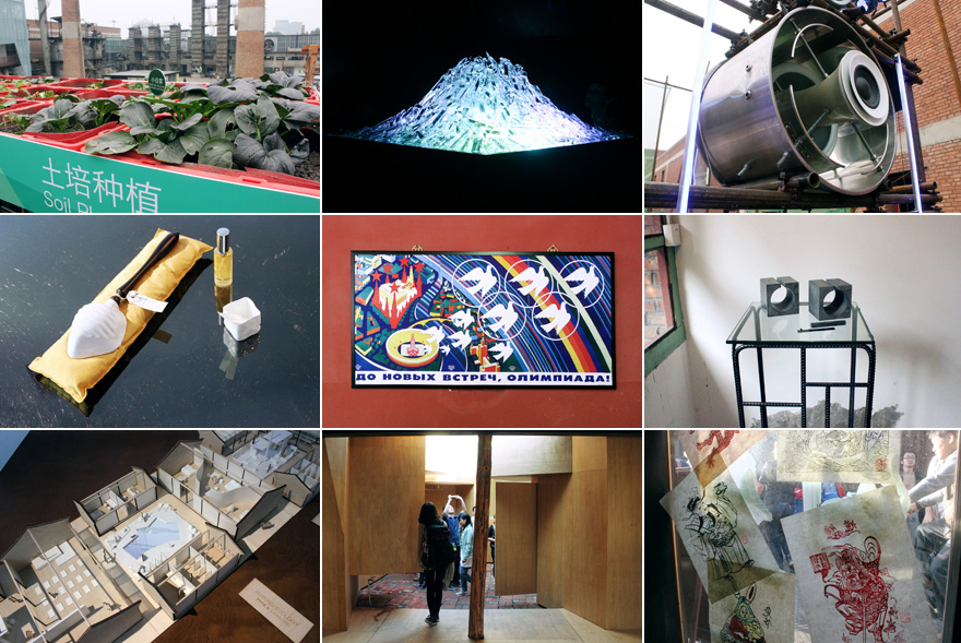 BJDW2013-GalleryCOMP.jpg