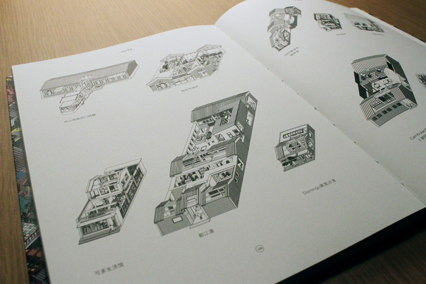 LiHanHuYan-ALittleBitofBeijing-3.jpg