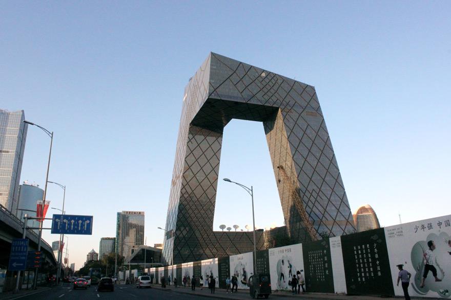 RemKoolhaas-CCTVBuilding.jpg