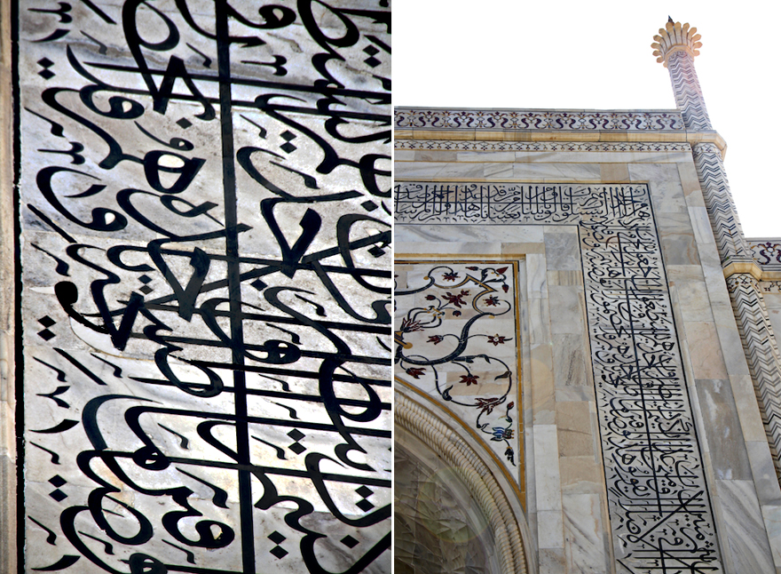 Ancient Crafts The Stone Inlays Of The Taj Mahal Core77