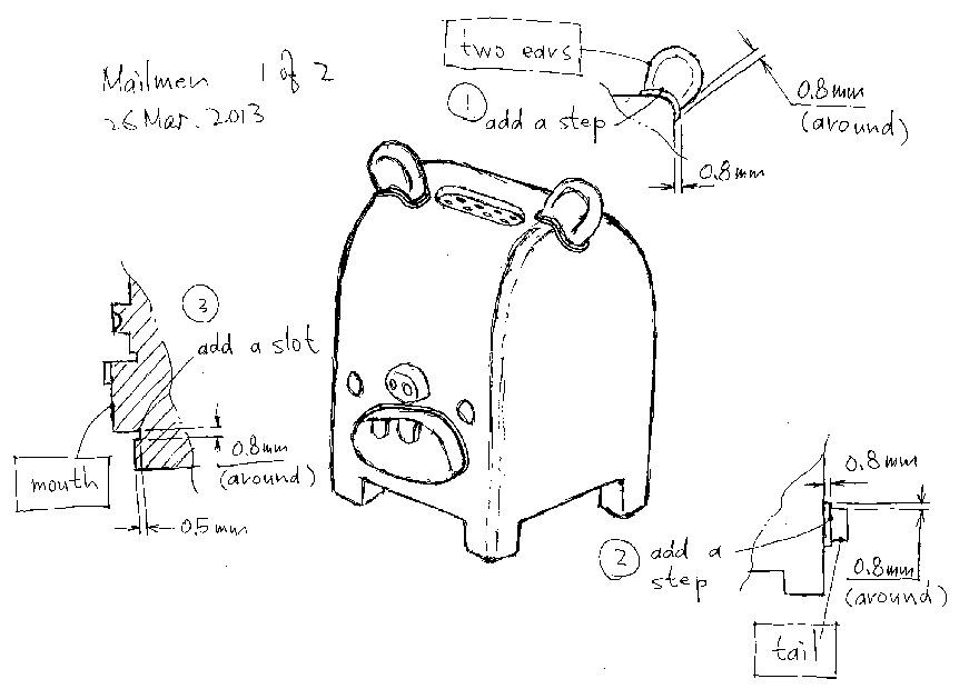 Toymail-Pig-Sketch.jpg