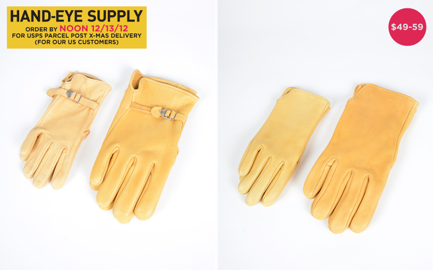 Geier-gloves_Full_02.jpg