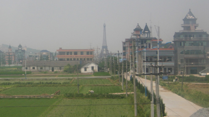 Tianducheng-viaWikimediaCommons.jpg