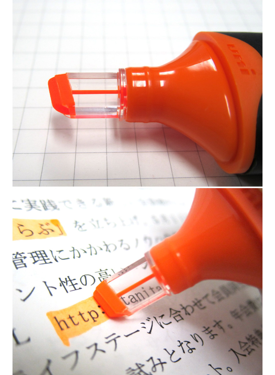 Japanese Over-Design FTW: A Highlighter With a See-Through Tip