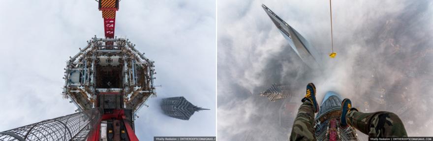 ShanghaiTower-Raskalov-COMP.jpg