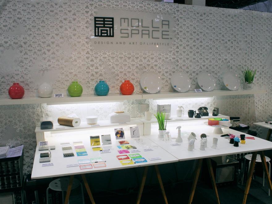 IHHS2014-Mollaspace-01.jpg