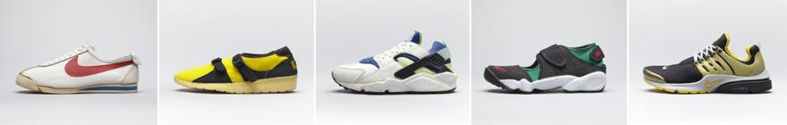 Nike-Lineup.jpg