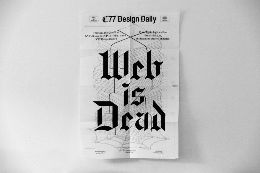 C77DesignDaily-Teaser1.jpg
