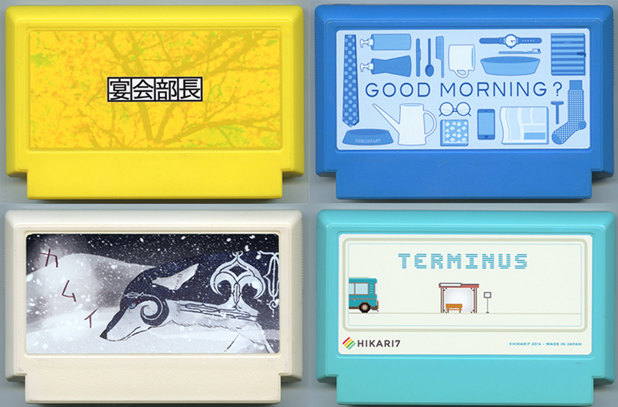 Famicase-FourComp.jpg
