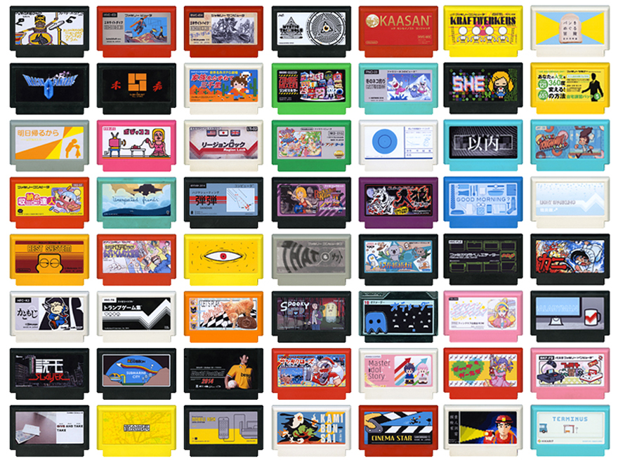 Famicase-GameComp.jpg