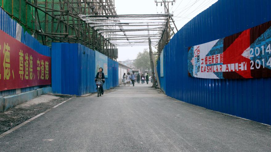 BJDW2014-Dashilar-0.jpg