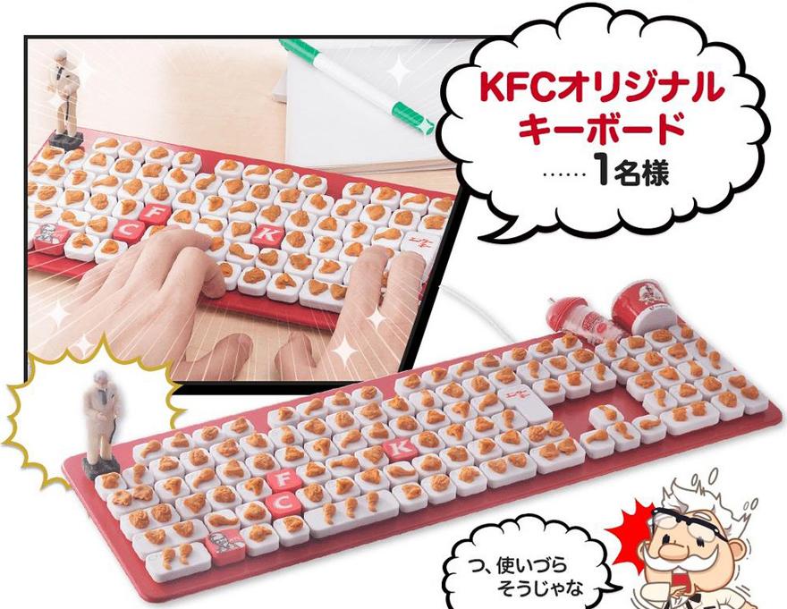 KFC_keyboard2.jpg