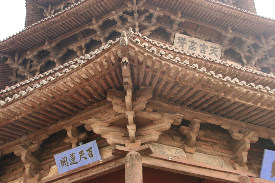 These Ingenious 2,500-Year-Old Chinese Wood Joints Make ...