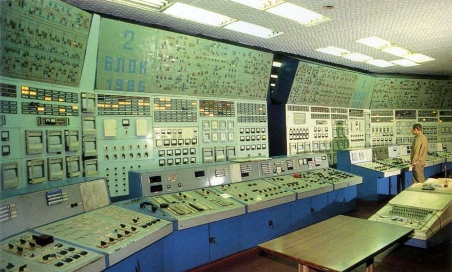 An unusual design aesthetic photos of vintage soviet for Control room design jobs