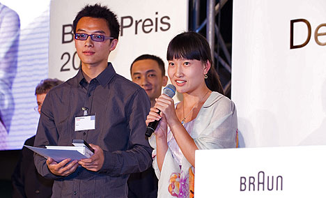 BraunPrize2009-China-Winners.jpg