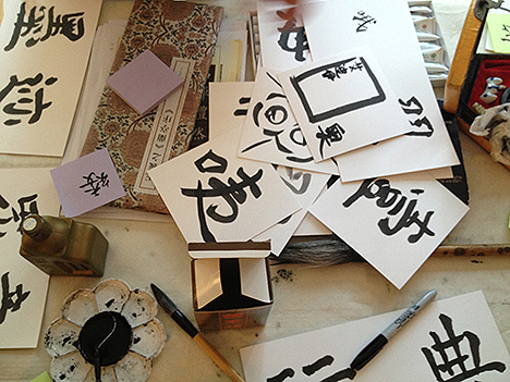 IDEO_Untheme_HERO_Shanghai_Calligraphy_468.jpg