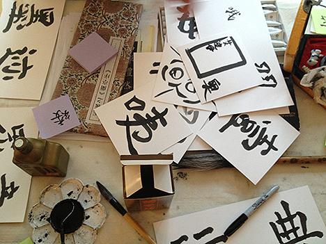 IDEO_Untheme_HERO_Shanghai_Calligraphy_468.jpg