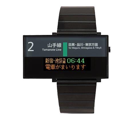 Yamanote_Watche_02.jpg