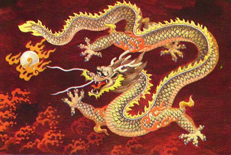 Amazing Art 4 Chinese-dragon-red