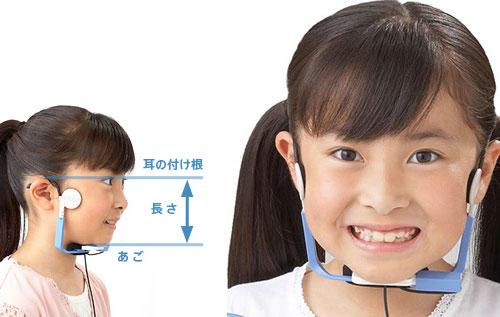 kamikami_bite_01.jpg