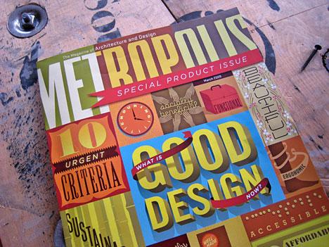 metropolis_designissue.jpg
