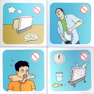 wii u instruction manual