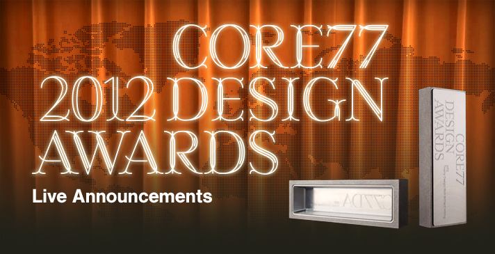 Core77 Newsletter