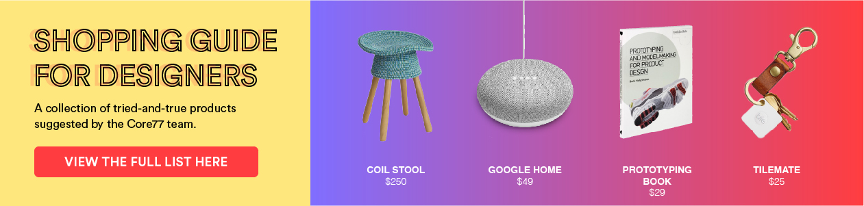 Core77 Designer Shopping Guide