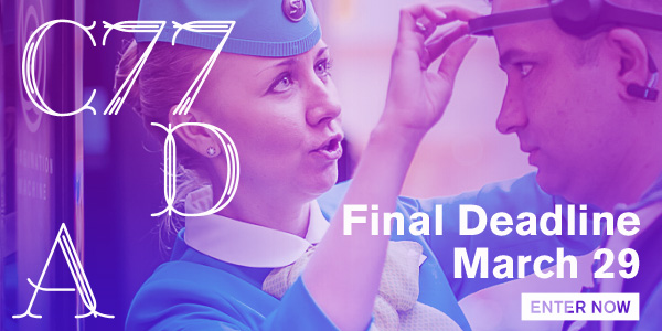 2017 Core77 Design Awards Final Deadline March 29th
