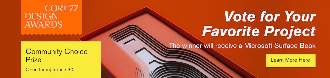 2017 Core77 Design Awards Results