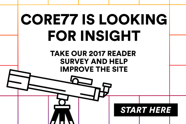 2017 Core77 Reader Survey