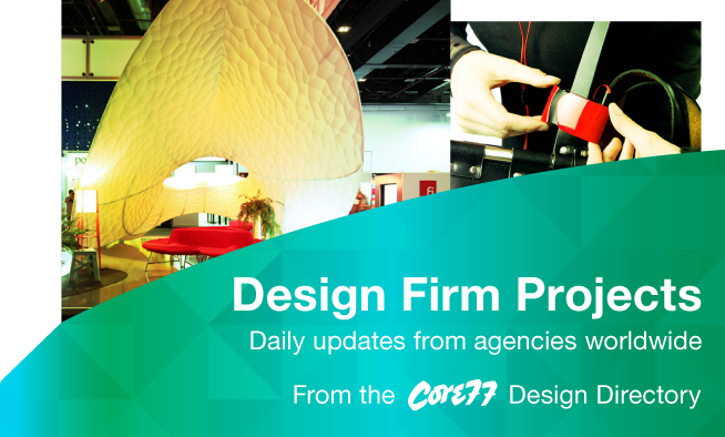 Core77's Design Directory, Design Firm Projects