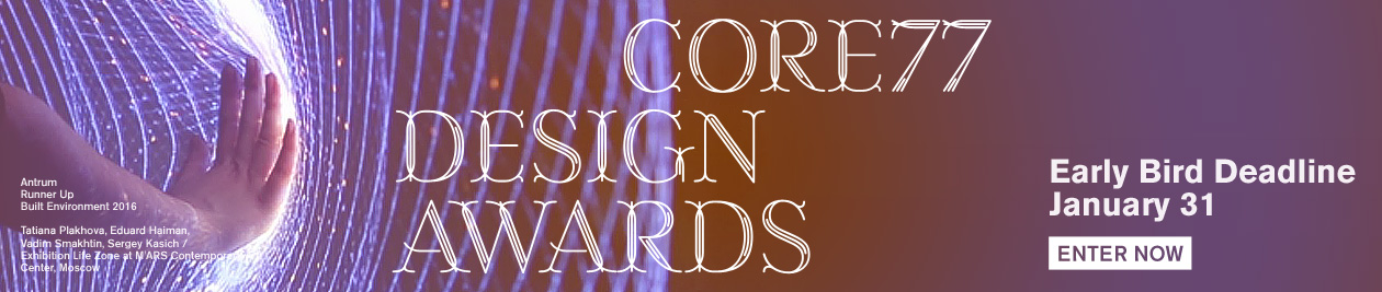 2017 Core77 Design Awards Open For Entries