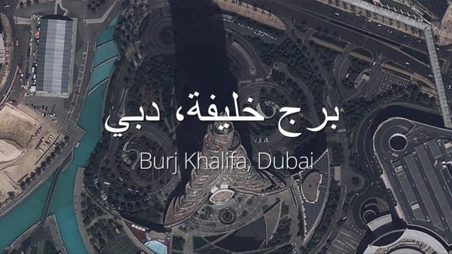 Perspectives in space and time two views of dubai via google maps perspectives in space and time two views of dubai via google maps gumiabroncs Image collections