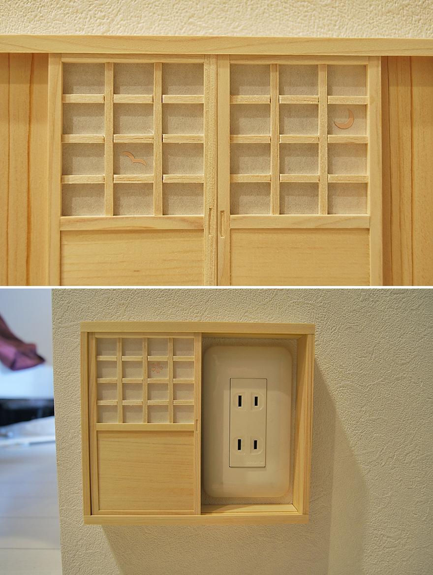 Tori Sugimuras Miniature Shoji Screens Hide Power Core77
