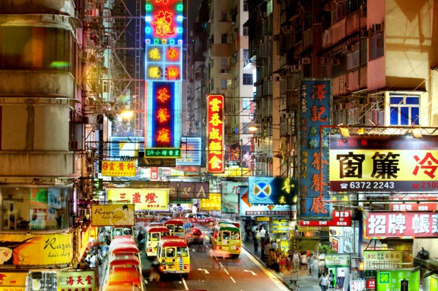 4 000 Photos And More Highlighting Hong Kong S Iconic