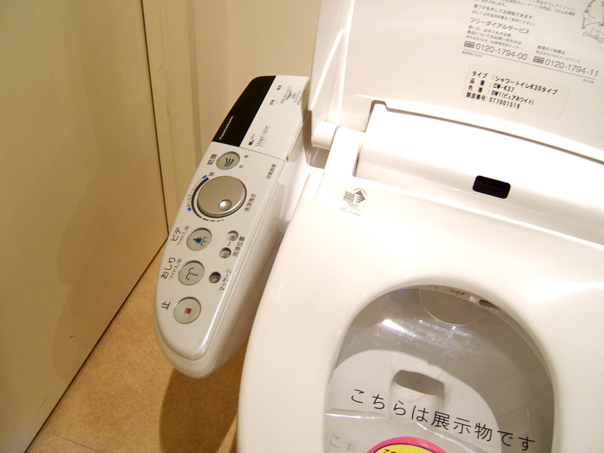 What Do the Different Icons on Japanese Washlet Toilets Mean? - Core77