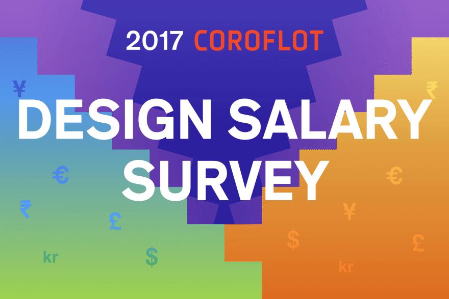 Graphic design salary  Blog - Coroflot