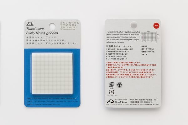 Tools We Want to Try: Japanese Stationery Brand Stálogy s Translucent Gridded Sticky Notes