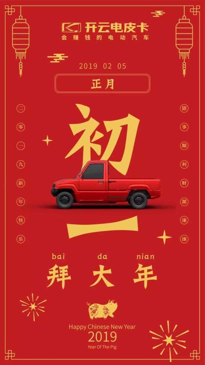 China s $9,000 Electric Pickup Truck is Coming to the U.S.