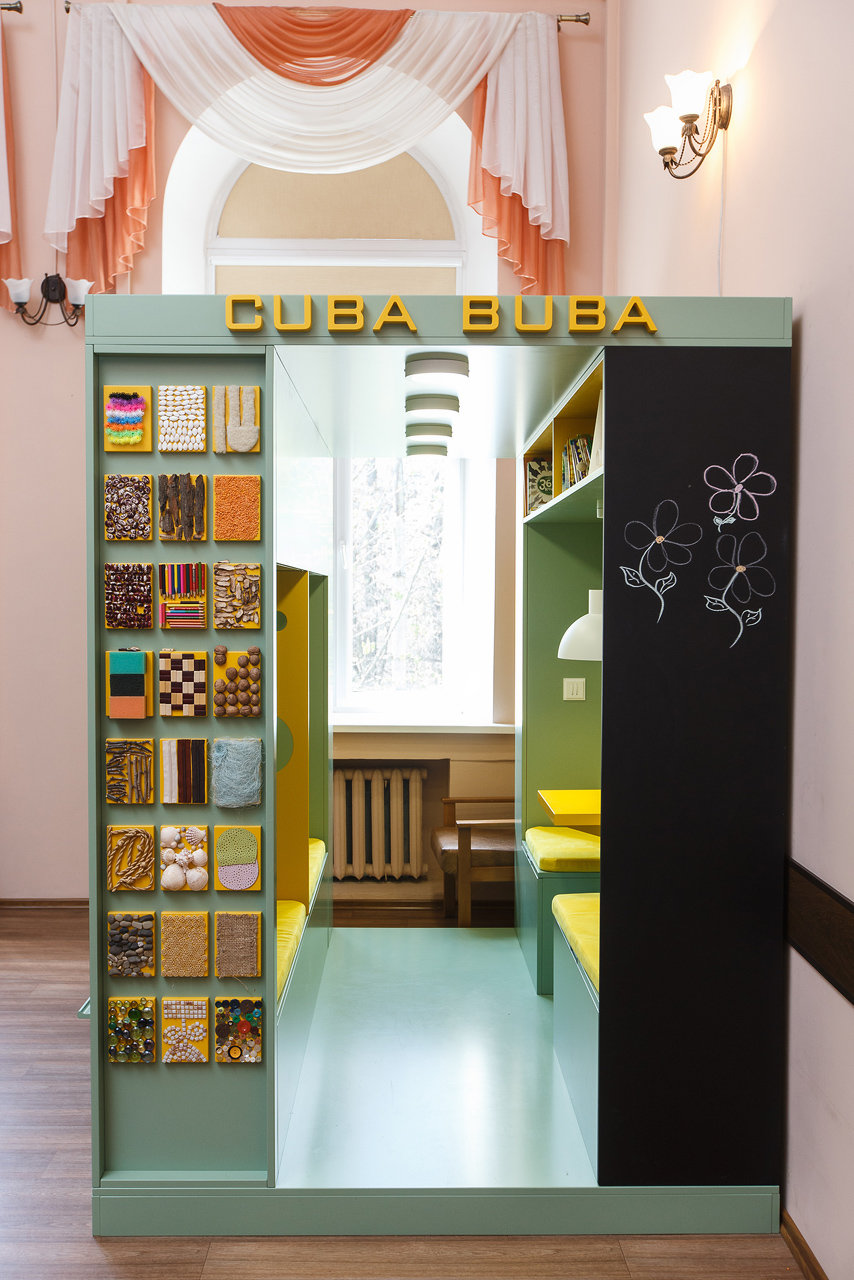 Reader Submitted: How a Ukrainian NGO is Improving Post-Soviet Children s Hospitals Through Design