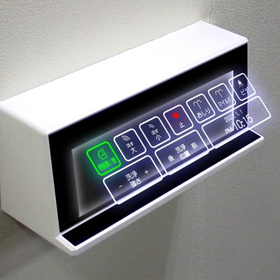 No-Contact Floating Holographic Keypads from Japan