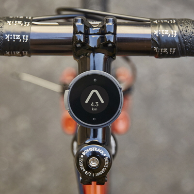 "The BeeLine: Smart, Intentionally ""Fuzzy"" Navigation for Bikes"