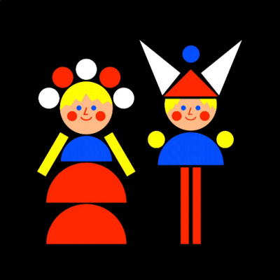 How Swiss Type Designers Found Themselves Recreating a Soviet-Era Children's Toy