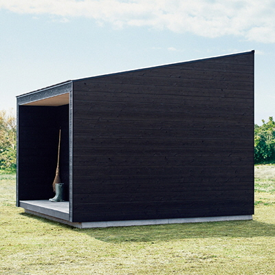 The Muji Hut, Yea or Nay?