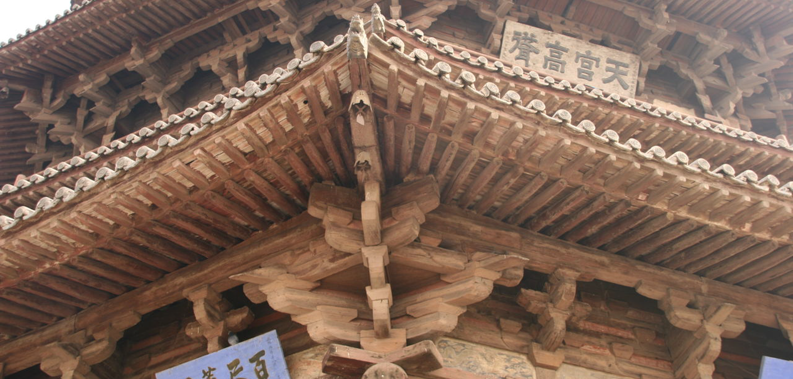 These Ingenious 2 500 Year Old Chinese Wood Joints Make